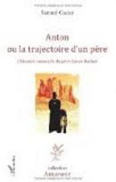 Anton (Copier)